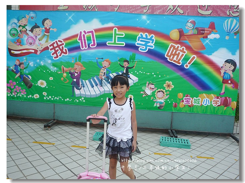 罗 我是三年级小学生啦 照片展示 可爱小女孩 Powered by Discuz